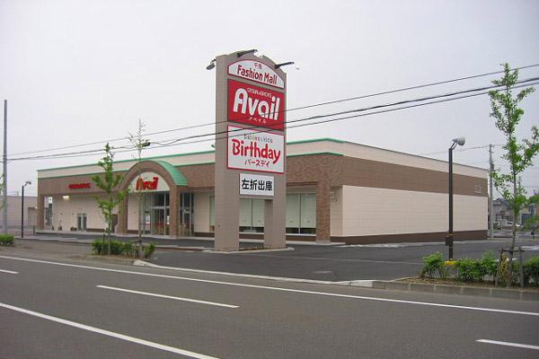 FM千歳店