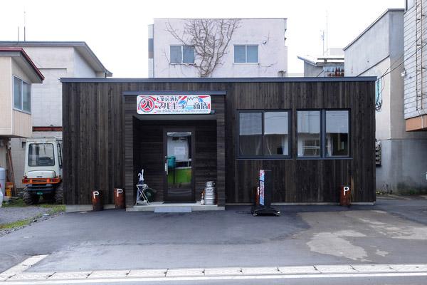 大衆居酒屋 マルキュー商店